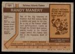 1973 Topps #131  Randy Manery   Back Thumbnail