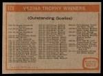 1972 Topps #173   Vezina Trophy Back Thumbnail
