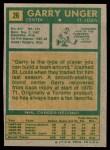 1971 Topps #26  Garry Unger  Back Thumbnail