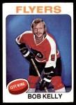 1975 Topps #184  Bob Kelly  Front Thumbnail