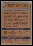 1974 Topps #147  Bernie Geoffrion  Back Thumbnail