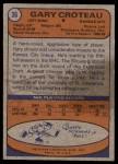1974 Topps #36  Gary Croteau  Back Thumbnail