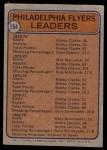 1974 Topps #154   -  Bobby Clarke / Dave Schultz Flyers Leaders Back Thumbnail