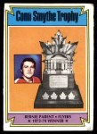 1974 Topps #251   -  Bernie Parent Conn Smythe Throphy Front Thumbnail