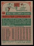 1973 Topps #46  Walt Bellamy  Back Thumbnail
