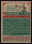 1973 Topps #201  John Roche  Back Thumbnail