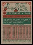 1973 Topps #165  Lenny Wilkens  Back Thumbnail
