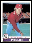 1979 Topps #177  Ron Reed  Front Thumbnail