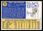 1970 Topps #592  Daryl Patterson  Back Thumbnail