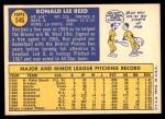 1970 Topps #546  Ron Reed  Back Thumbnail
