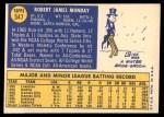 1970 Topps #547  Rick Monday  Back Thumbnail