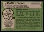 1978 Topps #9  Roosevelt Leaks  Back Thumbnail