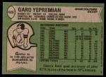 1978 Topps #425  Garo Yepremian  Back Thumbnail