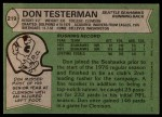 1978 Topps #219  Don Testerman  Back Thumbnail