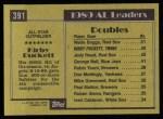 1990 Topps #391   -  Kirby Puckett All-Star Back Thumbnail