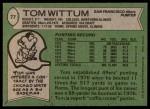 1978 Topps #77  Tom Wittum  Back Thumbnail