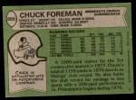1978 Topps #300  Chuck Foreman  Back Thumbnail