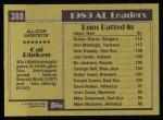 1990 Topps #388   -  Cal Ripken All-Star Back Thumbnail