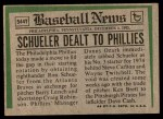 1974 Topps Traded #544 T  -  Ron Schueler Traded Back Thumbnail