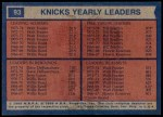 1974 Topps #93   -  Dave Debusschere / Bill Bradley/Walt Frazier Knicks Team Leaders Back Thumbnail