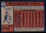 1974 Topps #65  Walt Bellamy  Back Thumbnail
