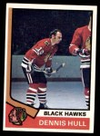 1974 Topps #150  Dennis Hull  Front Thumbnail