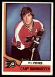 1974 Topps #44  Gary Dornhoefer  Front Thumbnail