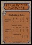 1974 Topps #215   Finals - Flyers vs. Bruins Back Thumbnail