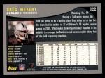 2001 Topps #122  Greg Biekert  Back Thumbnail