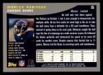 2001 Topps #15  Marcus Robinson  Back Thumbnail