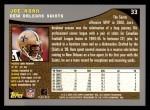 2001 Topps #33  Joe Horn  Back Thumbnail