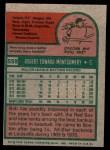 1975 Topps Mini #559  Bob Montgomery  Back Thumbnail