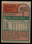 1975 Topps Mini #585  Chris Chambliss  Back Thumbnail