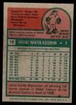 1975 Topps Mini #19  Jerry Koosman  Back Thumbnail