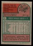 1975 Topps Mini #51  Bob Forsch  Back Thumbnail