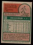 1975 Topps Mini #651  John Morlan  Back Thumbnail