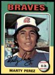 1975 Topps Mini #499  Marty Perez  Front Thumbnail