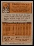 1978 Topps #109  Sidney Wicks  Back Thumbnail