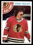1978 Topps #261  Grant Mulvey  Front Thumbnail