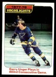 1978 Topps #5   -  Garry Unger Highlights Front Thumbnail