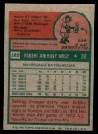 1975 Topps Mini #225  Bobby Grich  Back Thumbnail