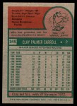 1975 Topps Mini #345  Clay Carroll  Back Thumbnail