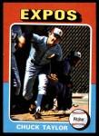 1975 Topps Mini #58  Chuck Taylor  Front Thumbnail