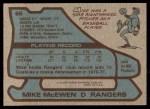 1979 Topps #66  Mike McEwen  Back Thumbnail
