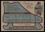 1979 Topps #111  Behn Wilson  Back Thumbnail