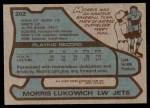 1979 Topps #202  Morris Lukowich  Back Thumbnail