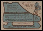 1979 Topps #140  Bill Barber  Back Thumbnail