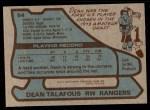 1979 Topps #54  Dean Talafous  Back Thumbnail