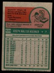 1975 Topps Mini #629  Joe Hoerner  Back Thumbnail