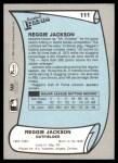 2011 Topps 60 #111 T-60 Reggie Jackson  Back Thumbnail